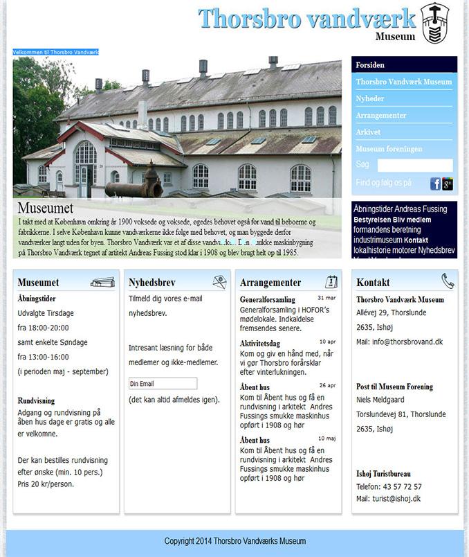 Thorsbro Vandværk Museum
