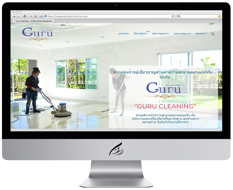 Website design in Chiangmai
